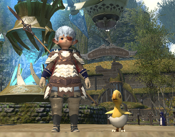 ff14_up.png